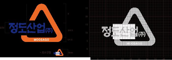 logo_guide1