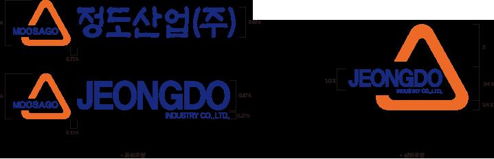 logo_guide2