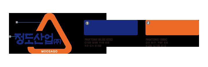 logo_guide3