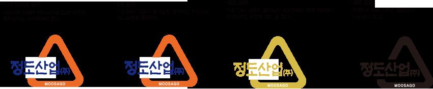 logo_guide4