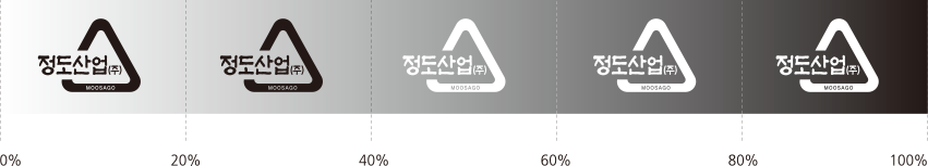 logo_guide5