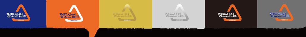 logo_guide6