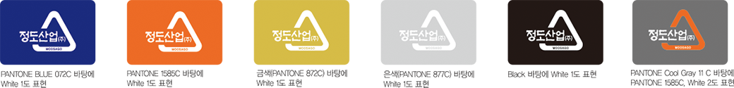 logo_guide7