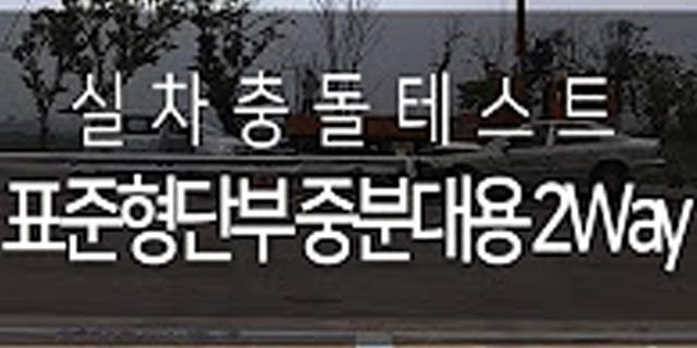 video_th8
