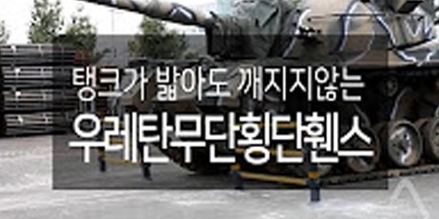 video_th9